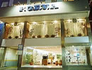imperio hotel mar plata: